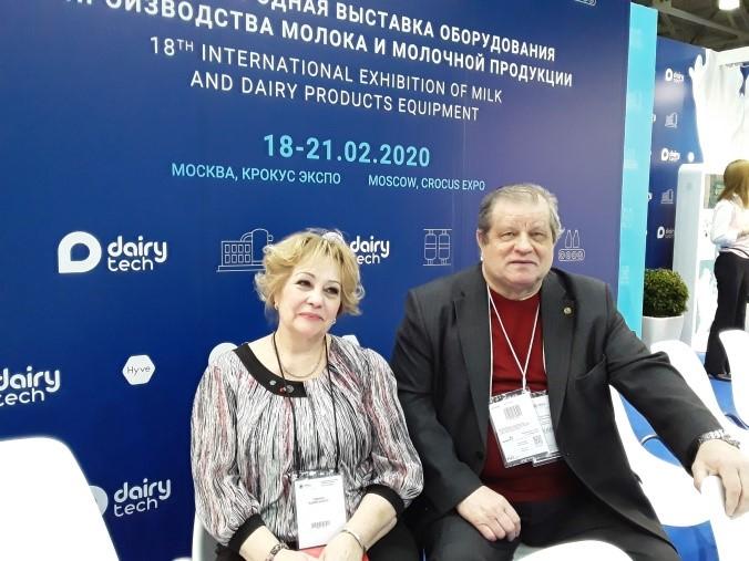 В РАКО АПК успешно завершилось обучение специалистов ветеринарной службы Московской области