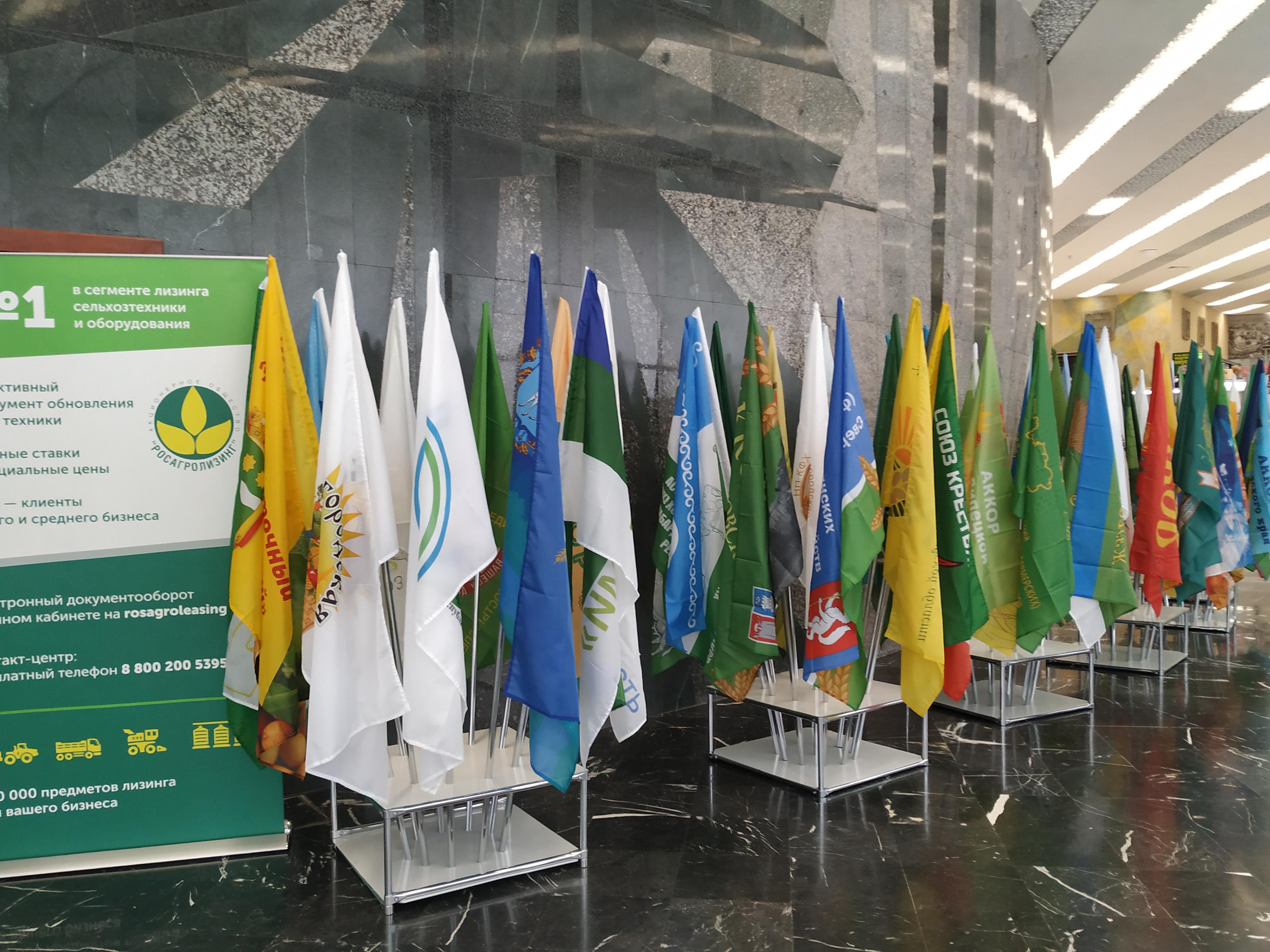 Участие в Съезде АККОР – сохраняем традиции!