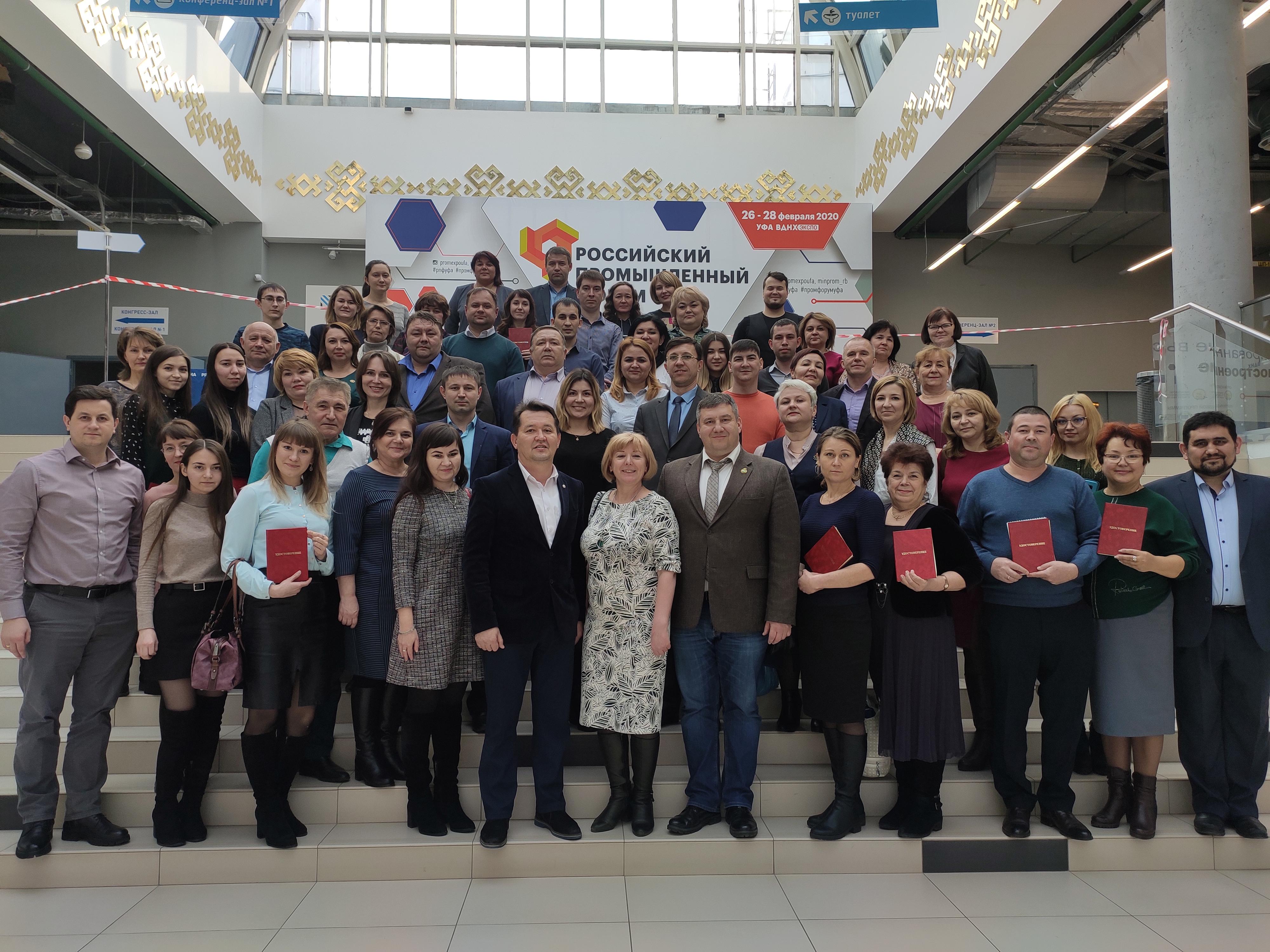 5 марта завершилось повышение квалификации слушателей по образовательной программе «Бизнес-планирование в АПК»