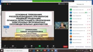 Фермеры г. Севастополь завершили обучение