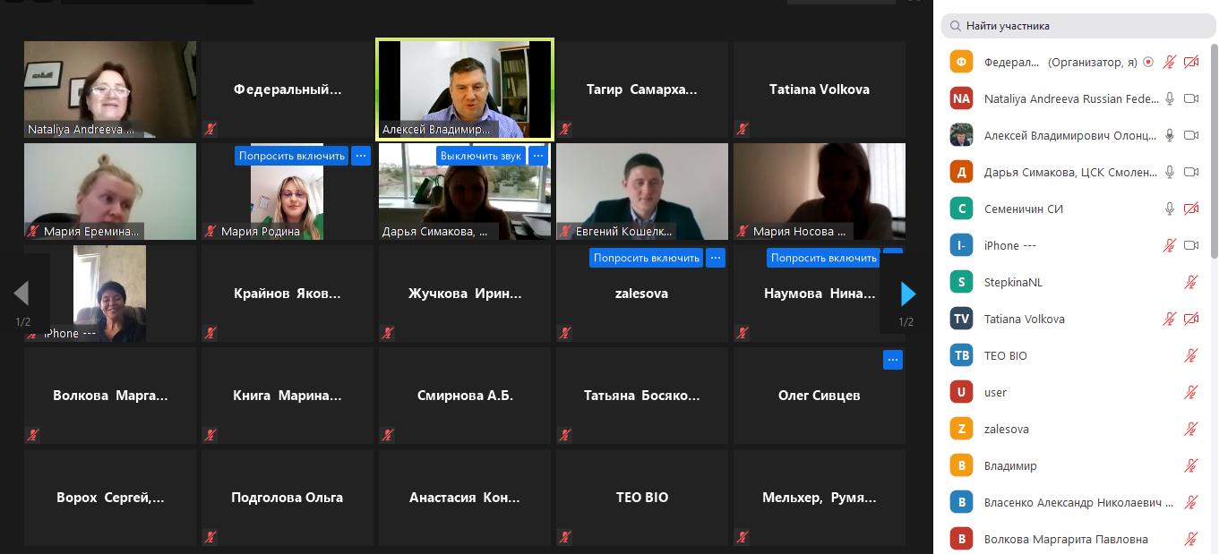Цикл обучающих онлайн-семинаров