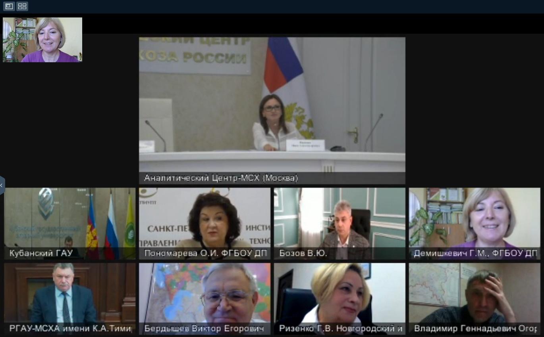 Заседание Совета по кадровому обеспечению агропромышленного комплекса при Минсельхозе России