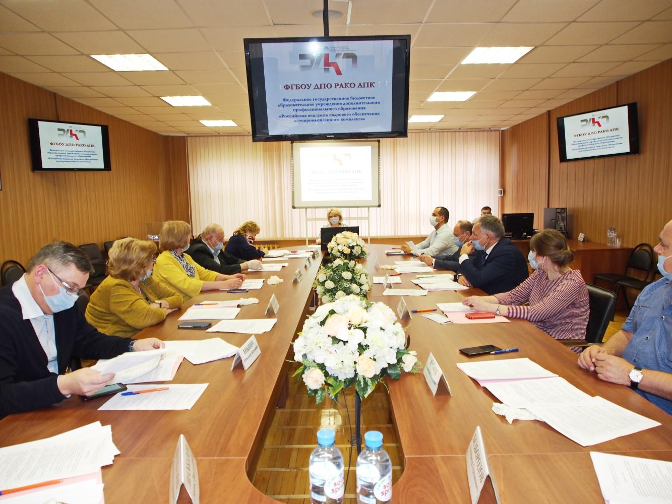 Октябрьское заседание Ученого совета
