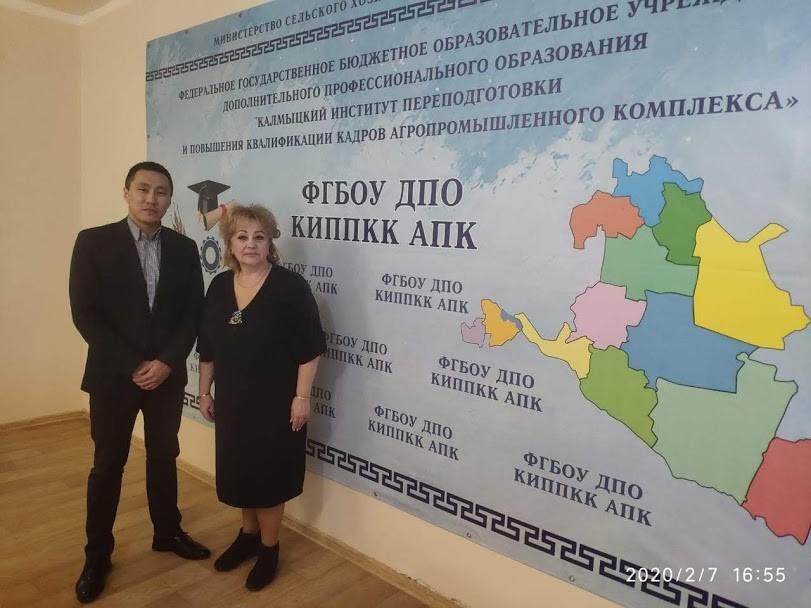 Участие РАКО АПК в научно-практическом семинаре в Республике Калмыкия