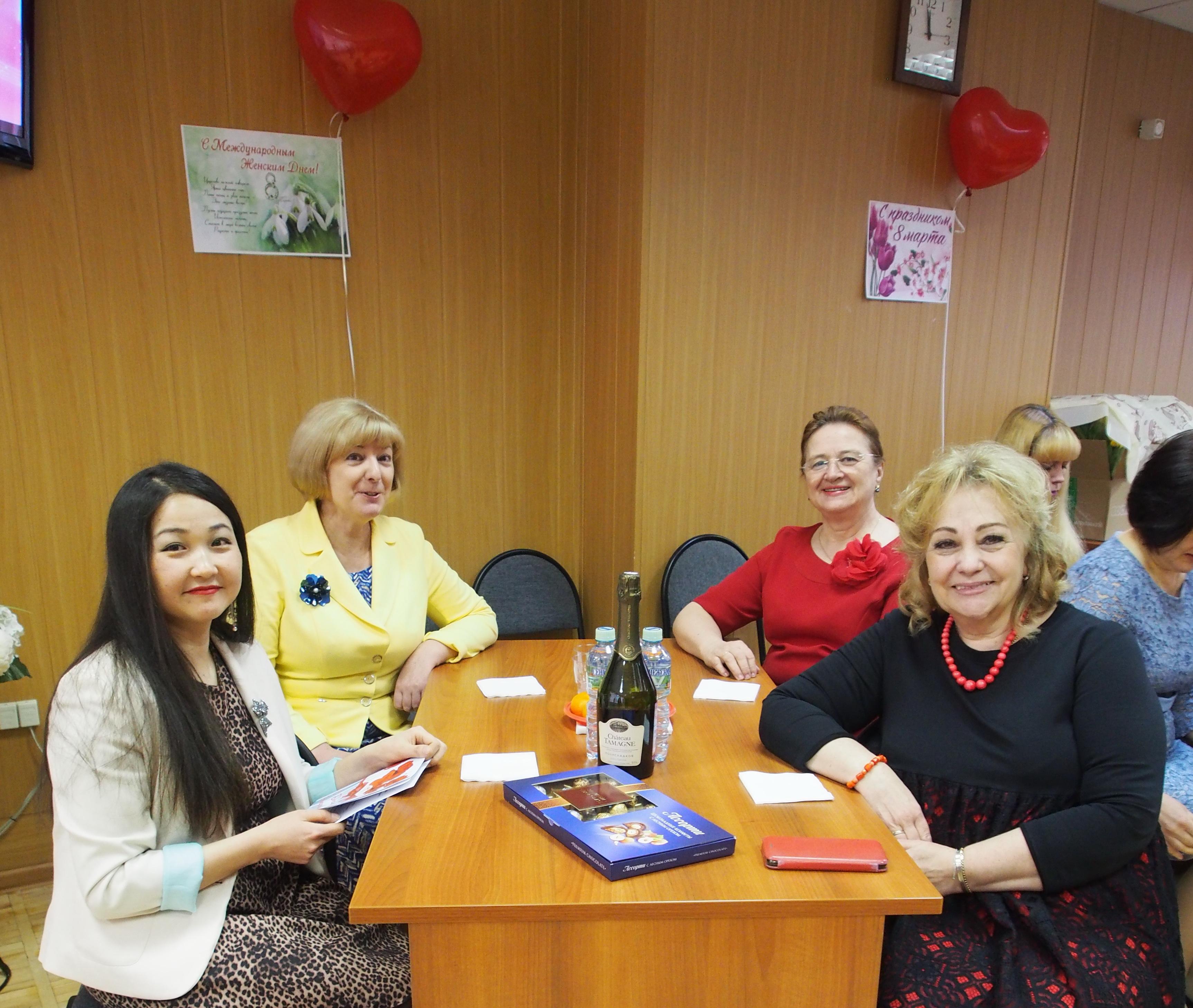 Празднование Международного женского дня 8 Марта в Академии