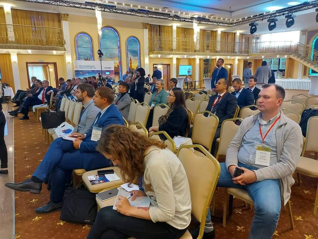 Международная конференция: Цифровой агрохолдинг: технологические инновации и экономические эффекты — 2020