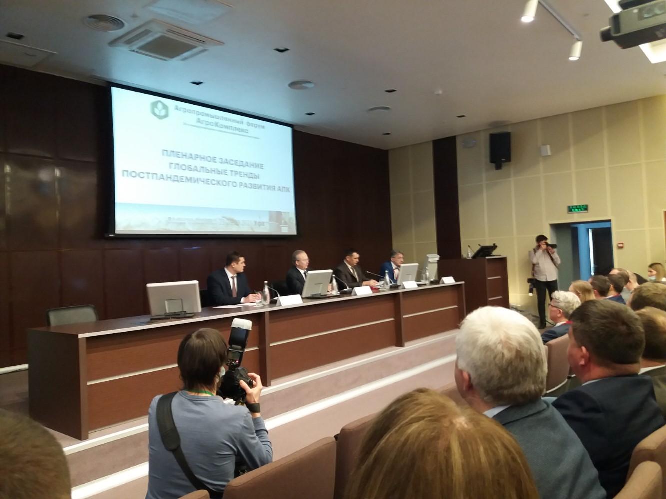 Участие Академии в агропромышленном форуме и Международной специализированной выставка «АгроКомплекс»