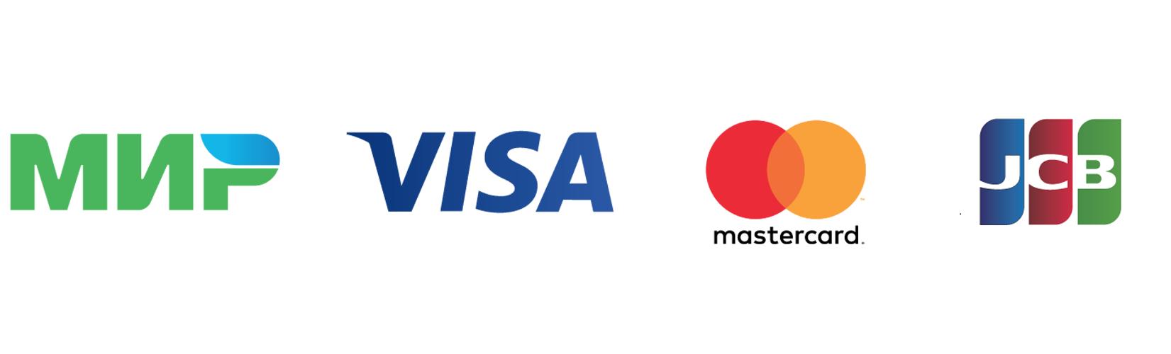 МИР, VISA International, Mastercard Worldwide, JCB