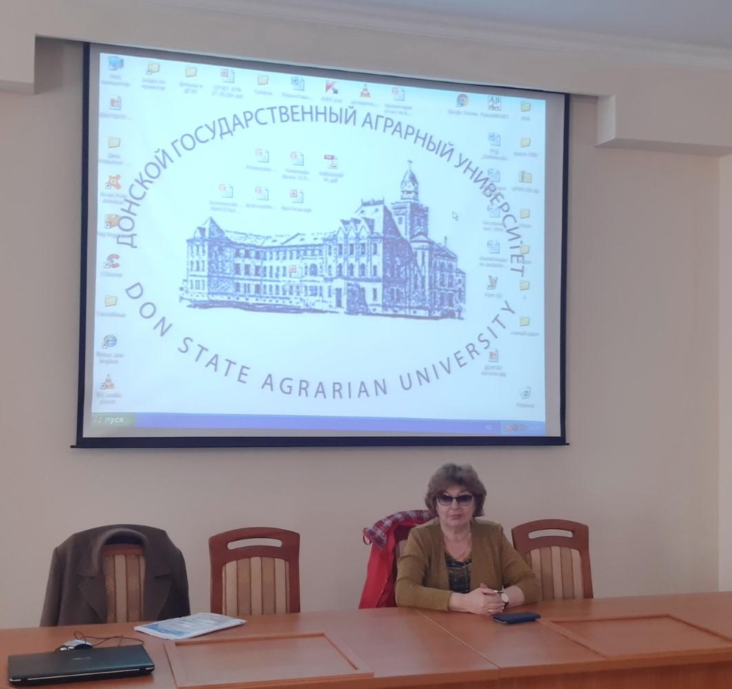 С 13 по 23 апреля 2021 года ФГБОУ ДПО РАКО АПК провела курсы повышения квалификации для преподавателей ДонГАУ по программе «Образовательные технологии и инновации в образовании»