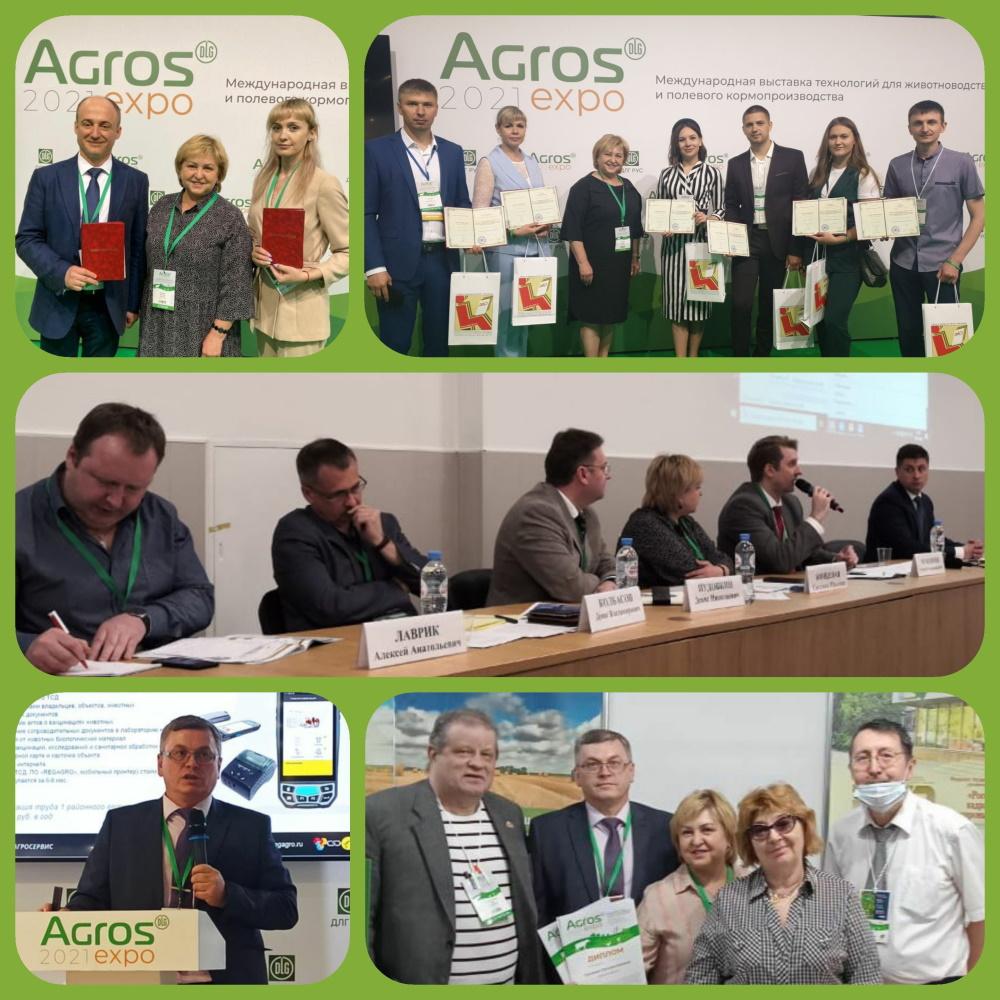 Участие Академии в Международной выставке племенного дела и технологий для животноводства и кормопроизводства АГРОС-2021