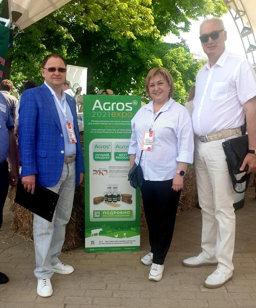 Преподаватели Академии приняли участие в Форуме предпринимателей Белгородской области Мой бизнес – моя победа
