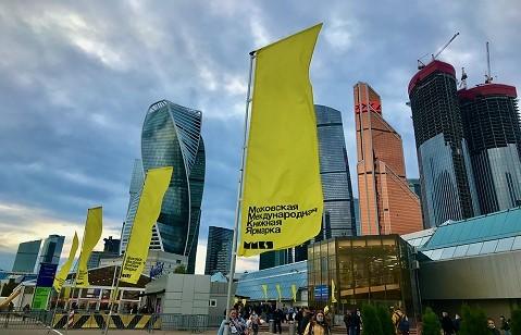 Итоги 34-ой Московской международной книжной ярмарки