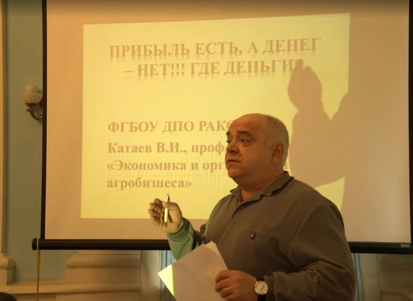 Катаев Владимир Иванович