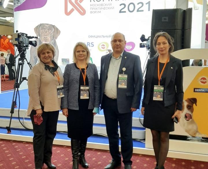 Академия традиционно стала участницей XXIX Московского международного ветеринарного конгресса