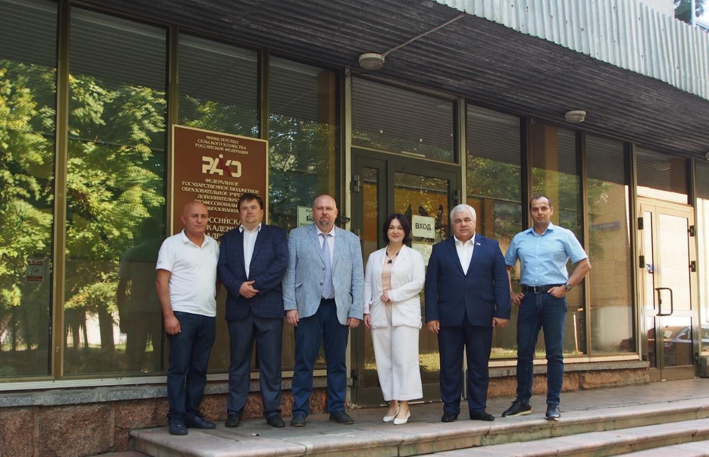 Рабочая встреча представителей Государственной Думы с руководством РАКО АПК