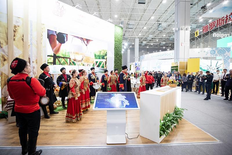 Главное деловое событие российского АПК – 23-я Российская агропромышленная выставка «Золотая осень – 2021»